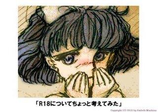 20151227_R18_001_010_S.JPG